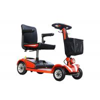 China Battery Powered Personal Mobility Scooter , 38 KM Range Small Scooter For Elderly on sale