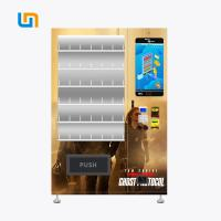 Movie Disc DVD CD Vending Machine With Double Tempered Glass Door Manufactures