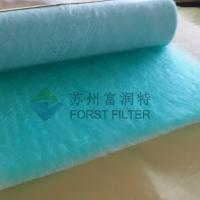 FORST  Paint Spray Booth Filters manufacturer / supplier