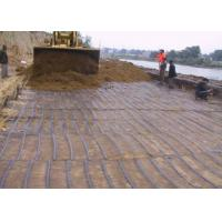 China High Intensity PP Plastic Uniaxial Geogrid 25KN/M for Retaining Wall on sale