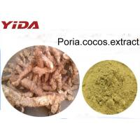 Buy cheap 100% Natural Poria Cocos Powder Extract Brownish Yellow Color Food Grade from wholesalers