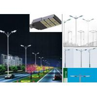 Quality 80w Solar Street Light With Solar LED System LED Lighting Fixture All In One led for sale