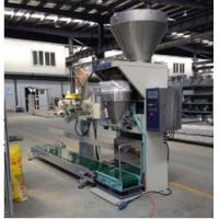 Buy cheap No bucket screw packing machine - single scale Powder material packaging machine from wholesalers