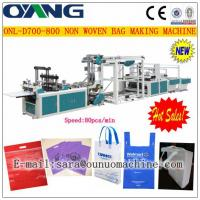 ONL-D 700-800 Popular automatic non woven zipper bag making machine Manufactures