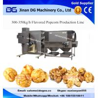 Buy cheap Automatic salted savory pop corn maker manufacturing equipment from wholesalers