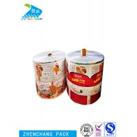 Pet Food Laminated Packaging Film Printed Biodegradable Laminating Film Manufactures
