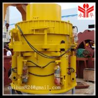 cone crusher for mineral processing Manufactures
