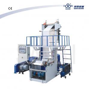 Powerful HDPE Film Blowing Machine Mini Blown Film Machines Manufactures