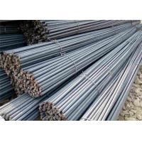Buy cheap ASTM Hot Rolled Carbon Steel Round Bar Q245 Q345 A36 S235JR S355JR S275JR Length 6 - 12M from wholesalers