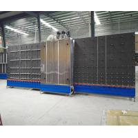 Vertical Automatic  Low-e Glass Washing Machine 2000x3000mm,Vertical Glass Washer,Low-e Glass Washing Machine Manufactures