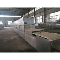 Shandong Weifang Microwave Water Retention Agent Drying Equipment Manufactures
