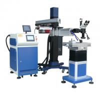 Stainless Steel Mould Laser Welding Machine Microscope Copper Wires Repairer Manufactures