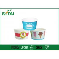 10oz 12oz 16oz Pape Disposable Ice Cream Cups , Customized Recyclable Frozen Yogurt Cup Manufactures