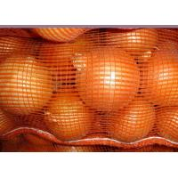 5--7cm yellow onion Manufactures