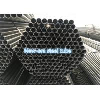 China 8 Inch Schedule Round Carbon Steel Welded Pipe ASTM A36 For Low Pressure Liquid Delivery on sale