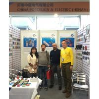 China Porcelain & Electric (Henan) Co., Ltd.