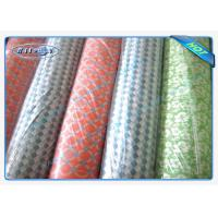Beautiful 100% New PPSB PP Spunbond Non Woven For Flowers Packing / Gift Packing Manufactures