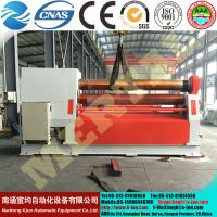 HOT! MCLW11H-20*3000Lower roller arc down adjustable plate rolling machine,bending machine Manufactures