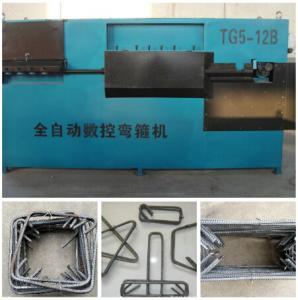 Full-Automatic CNC Rebar Bending Machine Manufactures