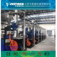 PVC Milling Machine Plastic Powder Milling Machine Plastic Pulverizer Machine plastic grinder machine grinding machinery Manufactures
