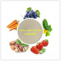 AMINO ACID CHELATED CALCIUM DOWCROP HOT SALE HIGH QUALITY 100% WATER SOLUBLE FERTILIZER MILK YELLOW ORGANIC FETILIZER Manufactures