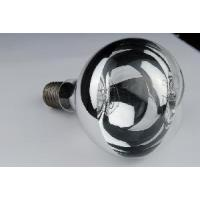 Buy cheap Infrared Heating Lamp-Clear (R125) from wholesalers