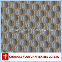 Thick Grey 100% Polyester Mesh Fabric for Laundry Bag / Cases Manufactures
