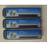China Plastic Tube Mechanical Pencil Lead Refill Blackness Hardness Comfortable Witting on sale