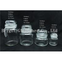 a series of the glass jar with lid, glass candle jar wholesale Manufactures