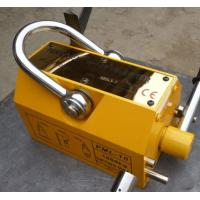 Quality Manual Nozzle Control Magnetic Lifting Device By NdFeb Magnetic Materials for sale