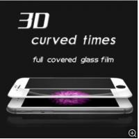 Anti Shock Explosion Proof Cell Phone Screen Protector 3D 9H Tempered Glass For IPhone 6 / 6s Manufactures