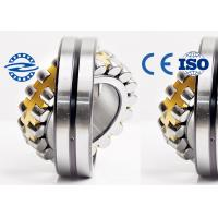 23228CCK / W33 Shaker Screen Bearings , Double Row Bearing For Elevator Traction Machine Manufactures