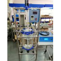 20 Khz 3000W Ultra Sonic Homogenizer High Power For Dispersing , Mixing Manufactures