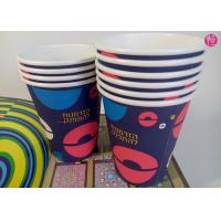 Quality Flexo Overprint 4 Colors 9oz Paper Hot Drink Cup with OEM Design Artwork for sale
