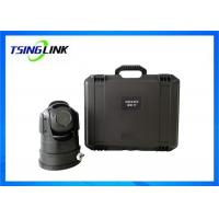 Wireless PTZ IP Camera 4G WiFi GPS Bluetooth Battery SD Card for Emergency Manufactures