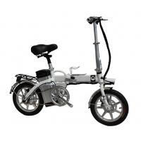 GB Lithium Battery Powered Folding Electric Bike 40km - 100km Milage distance Manufactures