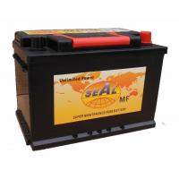 Maintenance Free Car Battery, 66 AH 12v Sealed Car Battery For Audi, Ford, Volvo Manufactures