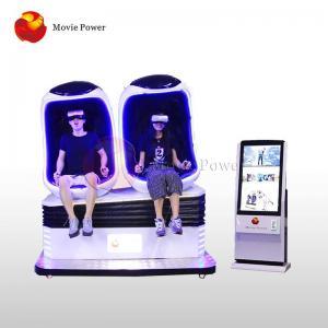 360 Degree Egg 9D VR Cinema Simulator Interactive Virtual Reality Equipment 3 seats
