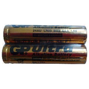 1.5V Gp Alkaline Battery Manufactures