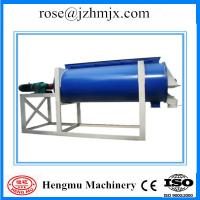 China High mixing evenness degree / no dead angle single shaft ribbon mixer on sale