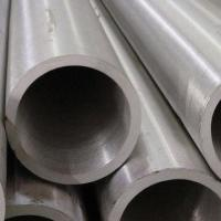 High Purity Titanium Tube Manufactures