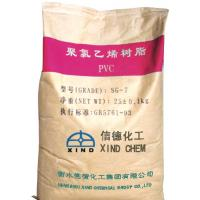 China China Factory PVC Resin SG-7 on sale