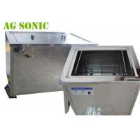 China 280L Stainless Steel Soak Tank / Heated Dip TankWith Lifting System on sale