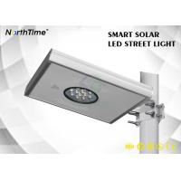 Sun Power Waterproof Intelligence LED Solar Street Light All In One 5 Years Warranty