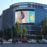 China P10 Outdoor Advertising LED Display on sale