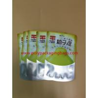Recyclable BOPP Aluminium Foil Bag For Dried Fruit , Peanuts , Tea Manufactures
