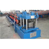 C Purling Section Roll Forming Machine For Galvanized Steel GI PPGI Manufactures