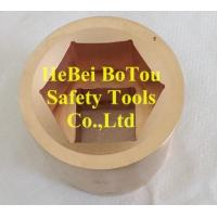 """Non-Sparking Safety Tools Impact Socket 1-3/16"""" Drive,55mm By Copper Beryllium Manufactures"""