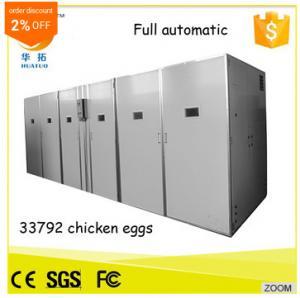 China High Quality HT-33792 egg incubator china egg incubator solar energy egg hatcher on sale