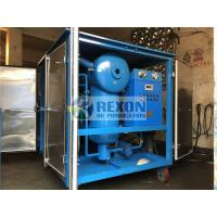 Quality Electric Insulating Oil / Transformer Oil Purifier Machine 9000 Liters / Hour for sale